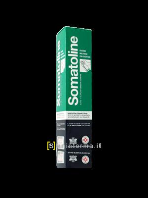 Somatoline Emulsione Cutanea Flacone Multidose