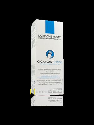 Cicaplast Mains