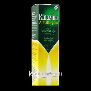 Rinazina Antiallergica Spray Nasale 1mg/ml